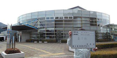 幸田町民プール